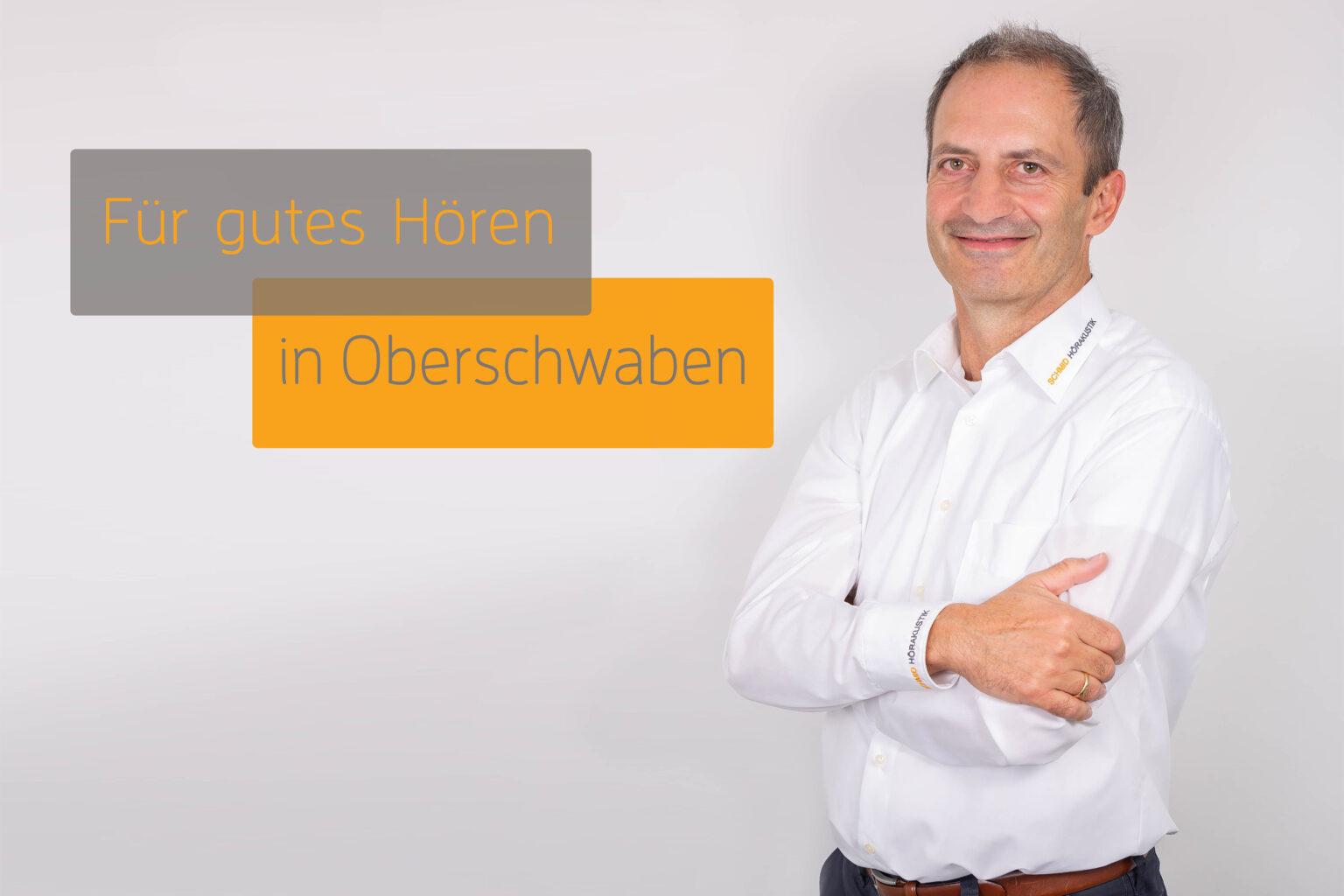 Marcus_SchmidGutesHörenOberschwaben